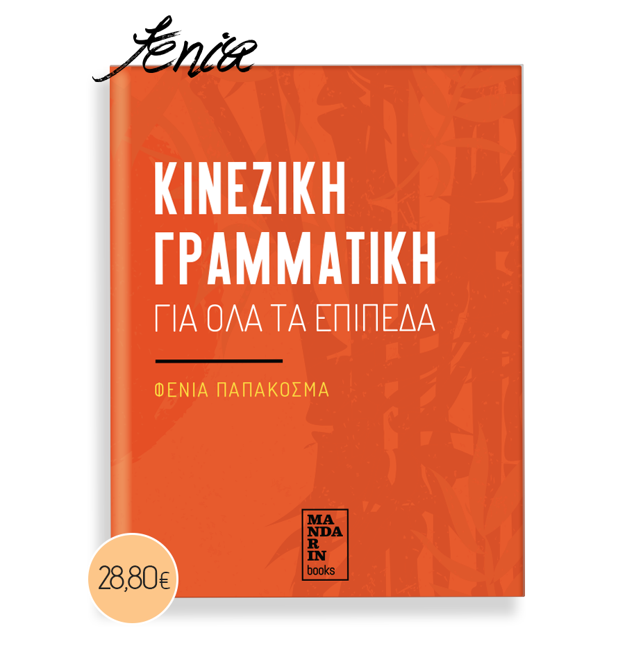 author-img-block